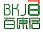广州百康居文化教育投资有限公司