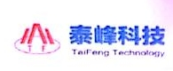 淄博泰峰机械科技有限公司