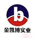 深圳市中木科技发展有限公司