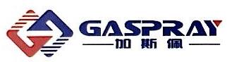 杭州加斯佩科技有限公司