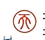 [工商信息]北京德福旅游开发有限公司的企业信用信息变更如下