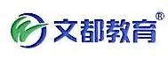 世纪文都教育科技集团股份有限公司 : 中国网专访丨文都集团冯小平:大数据创新思维与企业变革之道