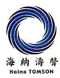 [工商信息]深圳市涛声广告有限公司的企业信用信息变更如下