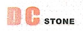 惠州顿彩石材有限公司