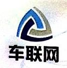 [工商信息]江西车联网络有限公司的企业信用信息变更如下