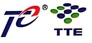 [工商信息]宁波保税区天元电子有限公司的企业信用信息变更如下