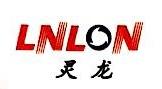 重庆灵龙实业发展有限公司