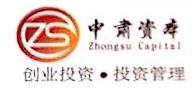 [工商信息]上海中肃投资有限公司的企业信用信息变更如下