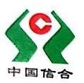 [工商信息]宾阳县农村信用合作联社邹圩信用社的企业信用信息变更如下