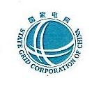 沈阳城建电力工程有限公司