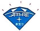 [工商信息]浙江宁海蓝宝石燃气表具厂的企业信用信息变更如下