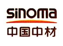 唐山海港中材装备制造有限公司