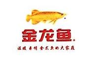 武汉市立胜德商贸有限公司