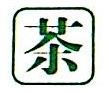 [工商信息]杭州如萸茶业有限公司的企业信用信息变更如下