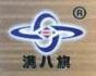 [工商信息]青州市惠农机械有限公司的企业信用信息变更如下