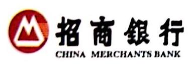 招商银行股份有限公司重庆大渡口支行