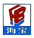 [工商信息]广西南宁海资宝贸易有限公司的企业信用信息变更如下