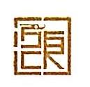 [工商信息]北京浩东知识产权股份有限公司的企业信用信息变更如下