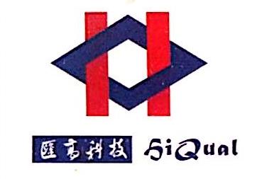 浙江汇高机电科技有限公司