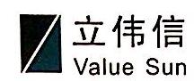 [工商信息]沈阳立伟信贸易有限公司的企业信用信息变更如下