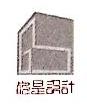 [工商信息]上海格是建筑规划设计有限公司的企业信用信息变更如下