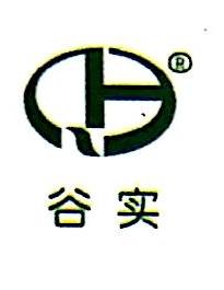 长春谷实饲料有限公司
