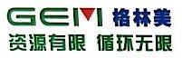 [工商信息]格林美(天津)城市矿产循环产业发展有限公司的企业信用信息变更如下