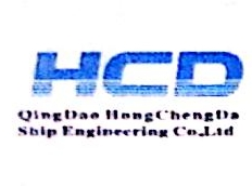 [工商信息]青岛宏程达船舶工程有限公司的企业信用信息变更如下
