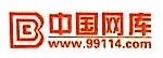 郴州网库信息技术有限责任公司