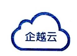 厦门企越云网络科技有限公司