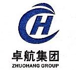 [工商信息]广西卓航投资集团有限公司的企业信用信息变更如下