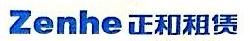 企业头条 : IPO申请审核放缓 8月有6企业IPO申请终止审查