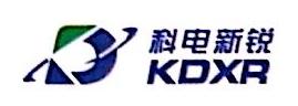 南京科电新锐电力技术有限公司