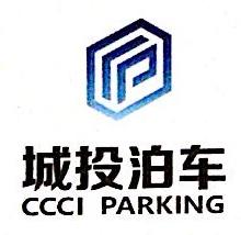 [工商信息]长春城投停车场建设管理有限公司的企业信用信息变更如下