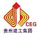 贵州建工华龙劳务工程有限公司