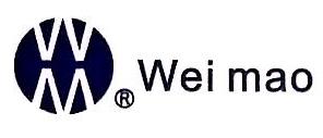[工商信息]嘉兴市伟懋成套设备有限公司的企业信用信息变更如下