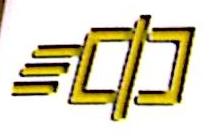 [工商信息]佛山市汇力电气设备有限公司的企业信用信息变更如下