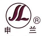 [工商信息]上海申兰(集团)有限公司的企业信用信息变更如下