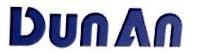 [工商信息]深圳前海盾安投资管理有限公司的企业信用信息变更如下