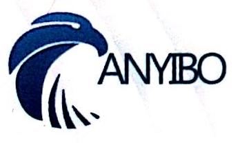 [工商信息]武汉市安易博科技有限公司的企业信用信息变更如下