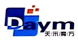 [工商信息]深圳市天米魔方电子科技有限公司的企业信用信息变更如下