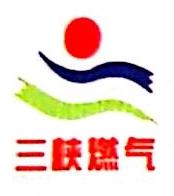贵州三峡义龙能源有限公司