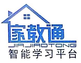 [工商信息]上海徽博实业有限公司的企业信用信息变更如下