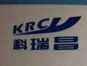 [工商信息]深圳市科瑞昌机电设备有限公司的企业信用信息变更如下