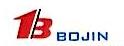 [工商信息]无锡博进精密机械制造有限公司的企业信用信息变更如下