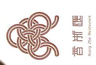 北京香浙汇餐饮管理有限公司