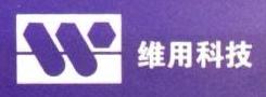 沈阳维用科技有限公司