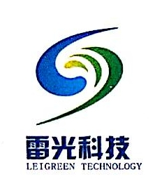 陕西雷光环保科技有限公司