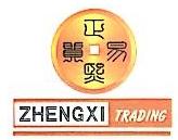 [工商信息]东莞市正熙贸易有限公司的企业信用信息变更如下