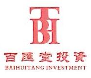 深圳市百汇堂投资发展有限公司